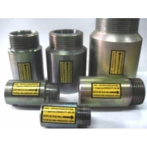 Клапан термозапорный КТЗ 001 (50мм)