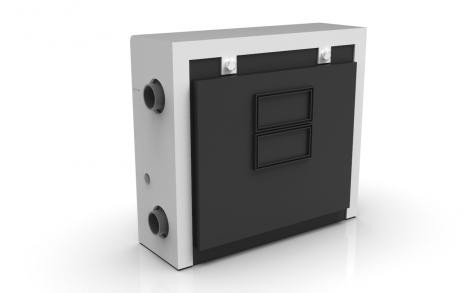 Газовый котел ARIDEYA КСГВ-12.5П парапетный с ГВС контуром