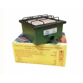 Газовая горелка ГИИ-2,3кВт (Сибирячка)пр+сж.