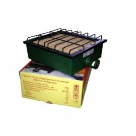 Газовая горелка ГИИ-5,8кВт (Сибирячка)сж.газ